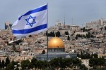 Living in a Foreign Land: From the Land of Israel