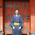 A Japanese Saga: University of Tokyo – Intern Guru