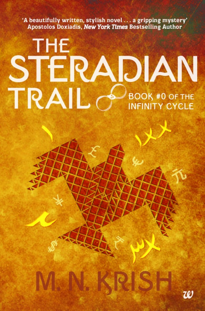 The_Sterdian_Trail Front Cover HIGH res
